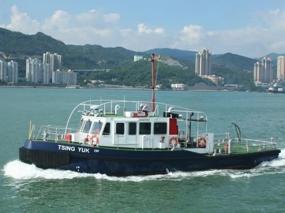 21m Mooring boat #5048